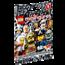 LEGO 71000 xep hinh Collectible Minifigures