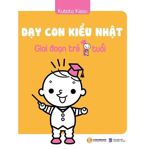 Day con kieu Nhat - Giai doan 1 tuoi - Kubota Kisou