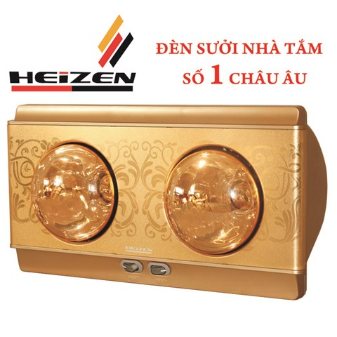 Den suoi nha tam Heizen HE-2B
