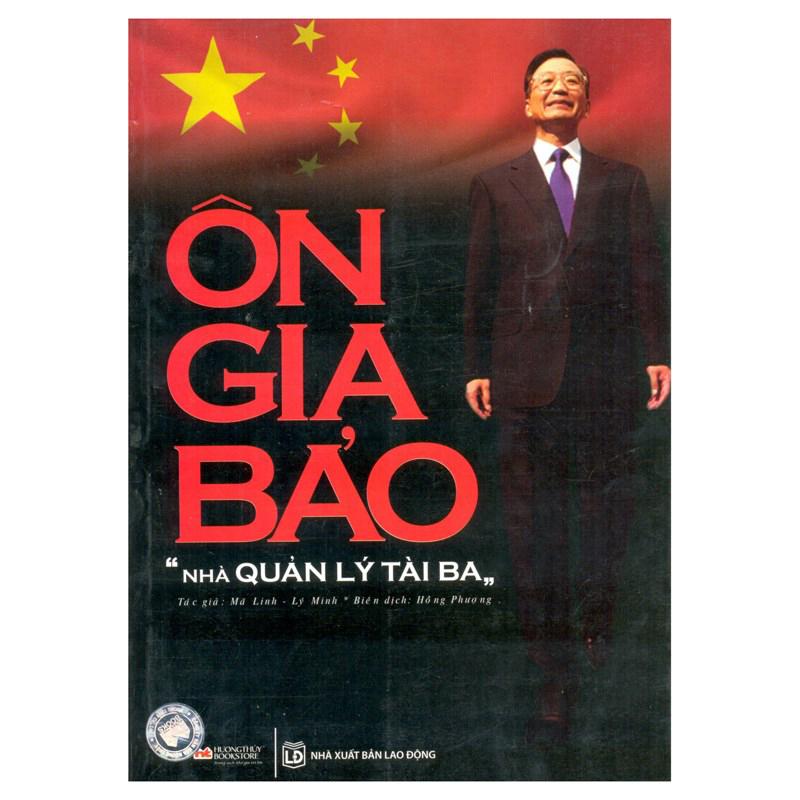 On Gia Bao - Nguoi quan ly tai ba