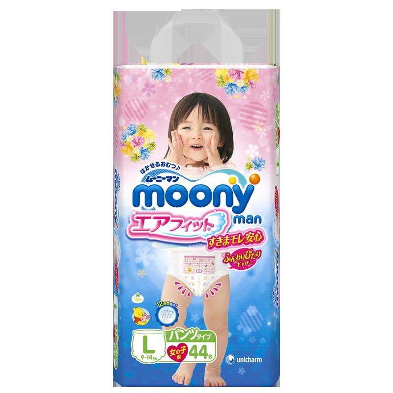 Ta - bim quan moony L44 (Gai)