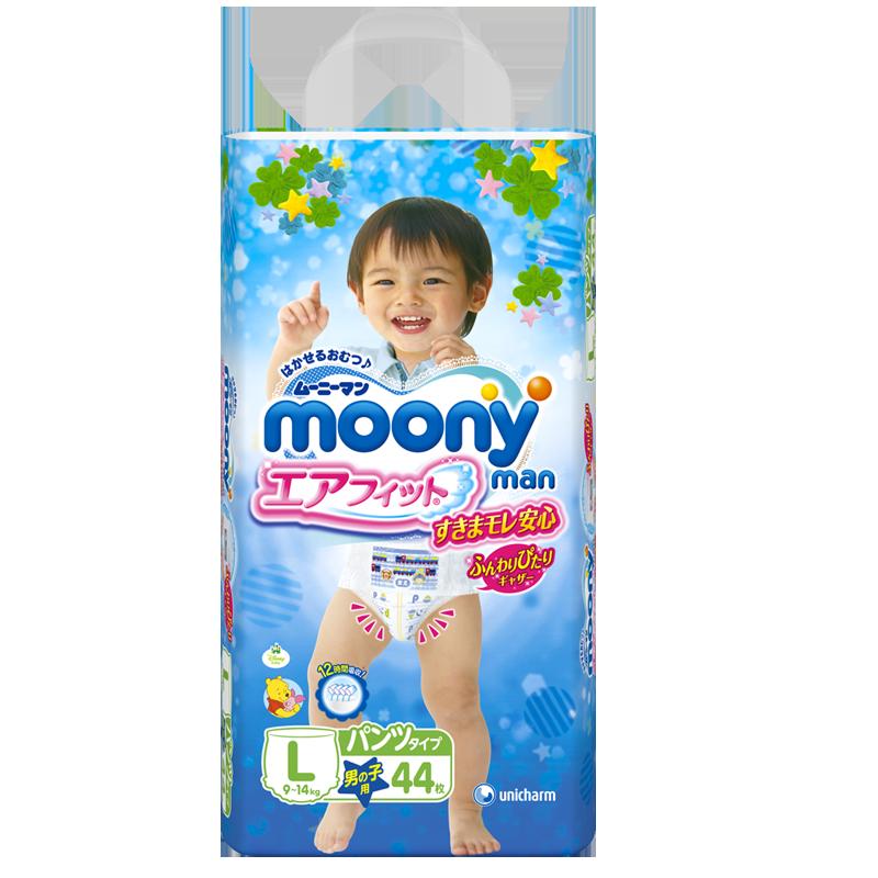 Ta - bim quan Moony L44 (trai)