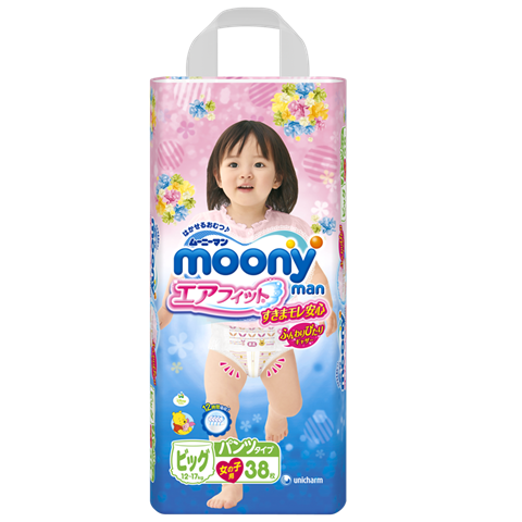 Ta - bim quan moony XL38 (Gai)