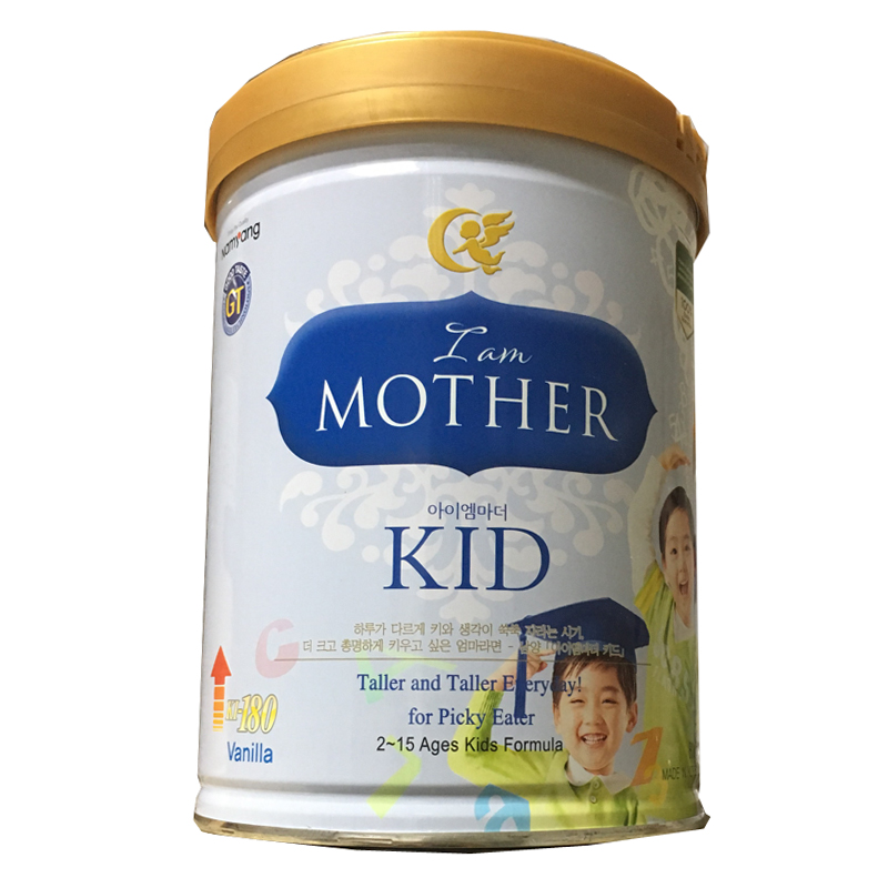 Sua I am Mother Kid 800g