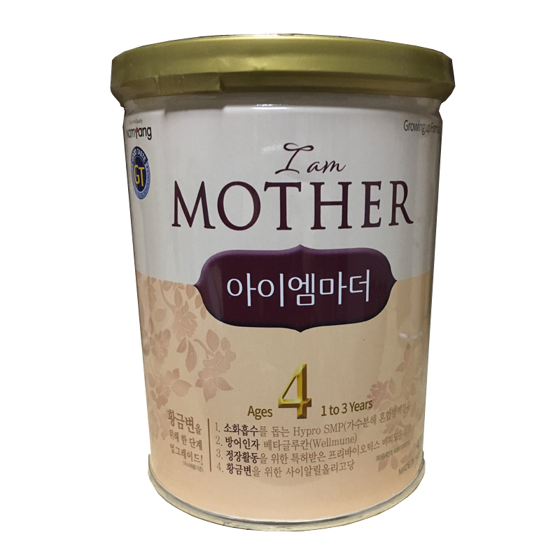 Sua I am mother so 4 400g