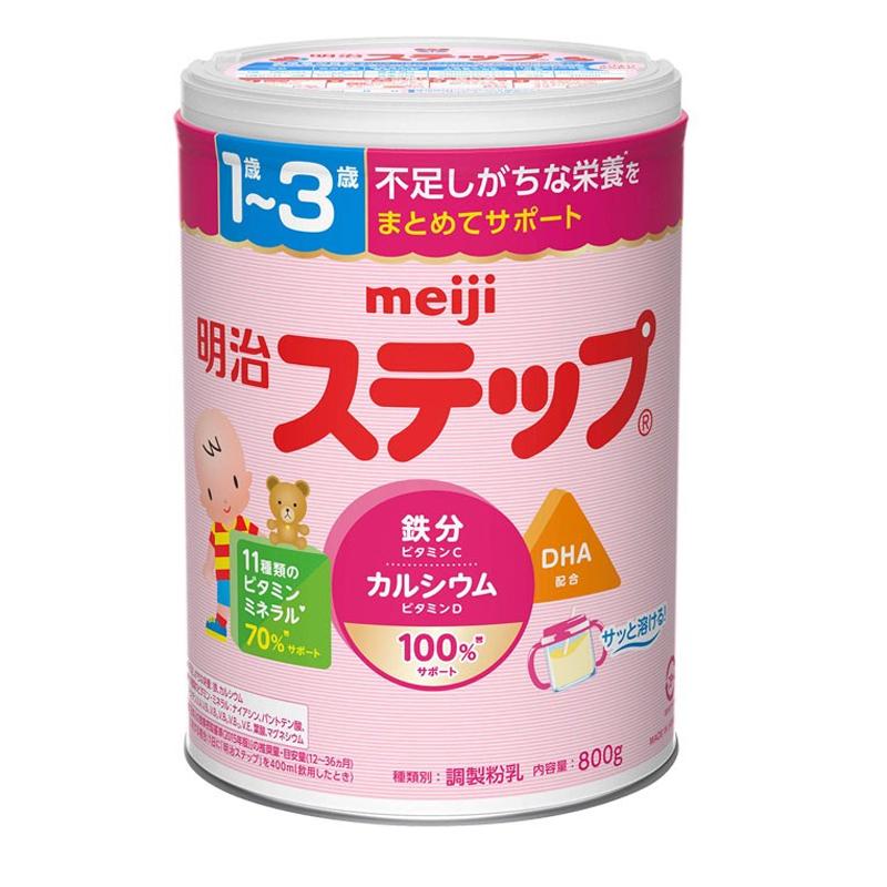 Sua Meiji so 9 - 820gr