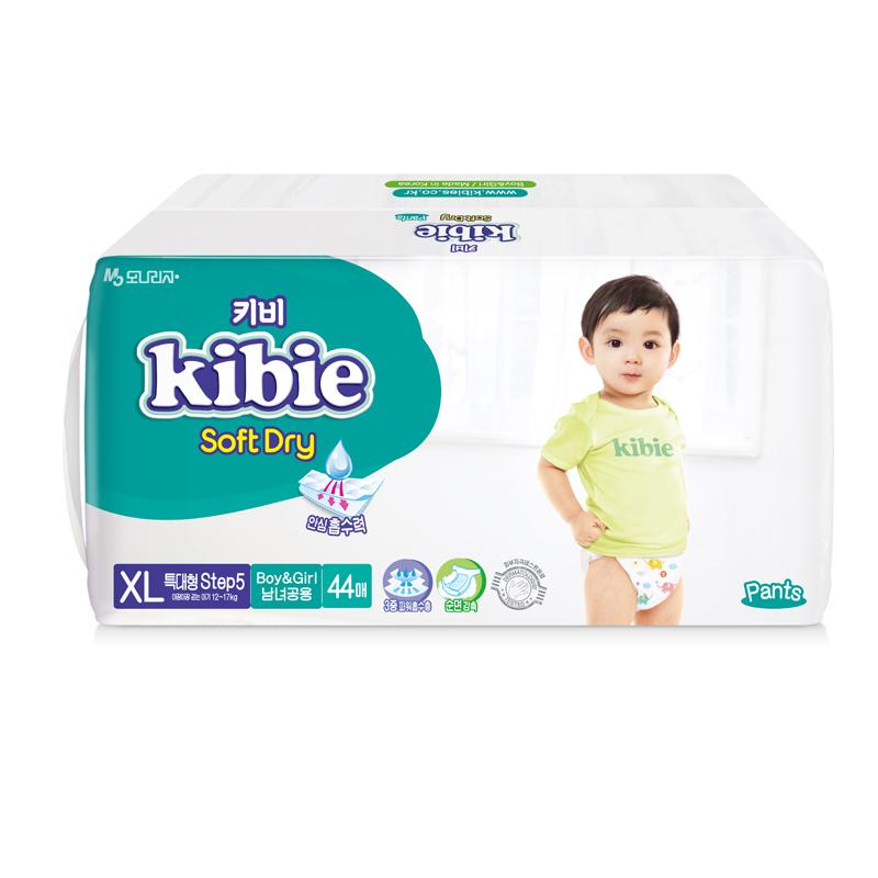Ta - bim quan Kibie Han Quoc XL44 (13-17kg)
