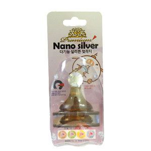 Num ty nano silver - mispic (co rong)