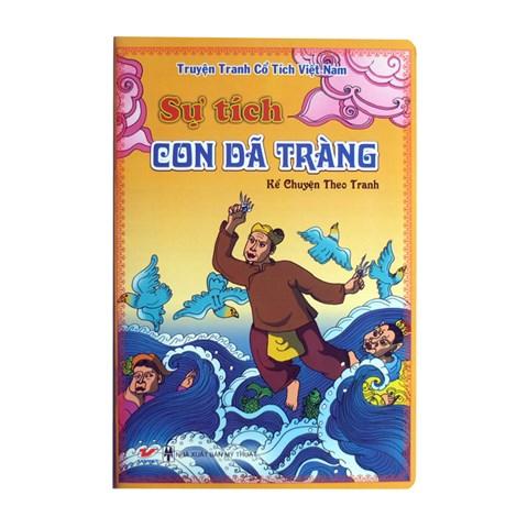 Truyen tranh co tich Viet Nam - Su tich con Da Trang