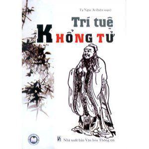 Tri tue Khong Tu
