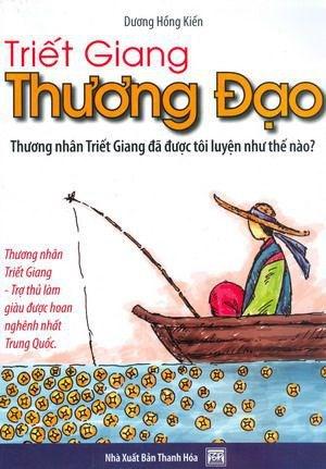 Triet Giang thuong dao (Thuong nhan Triet Giang da duoc toi luyen nhu the nao?)